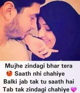 Best Latest Love Couple Shayari Images photo pics download