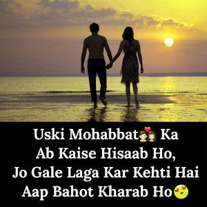 Best Latest Love Couple Shayari Images free
