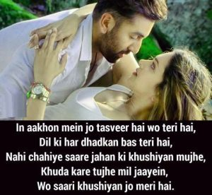 Best Latest Love Couple Shayari Images for girlfriend