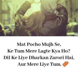 Best Latest Love Couple Shayari Images photo download