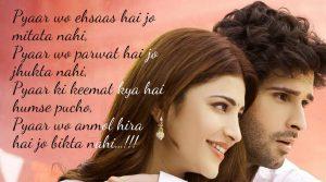 Best Latest Love Couple Shayari Images photo pics