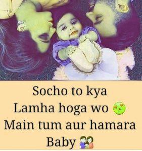 Best Latest Love Couple Shayari Images pics for whats app