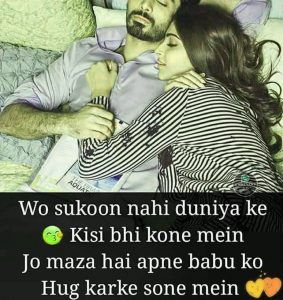 Best Latest Love Couple Shayari Images picture