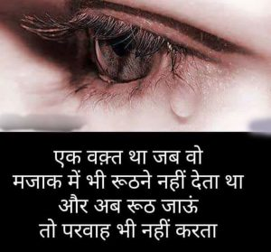 Best Latest Love Couple Shayari Images pics download