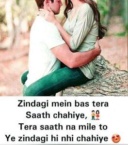 Best Latest Love Couple Shayari Images for boyfriend