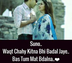 Best Latest Love Couple Shayari Images wallpaper hd