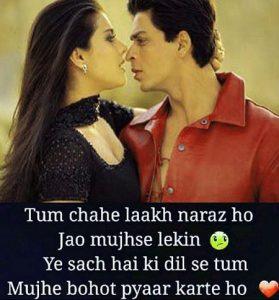 Best Latest Love Couple Shayari Images photo whatsapp