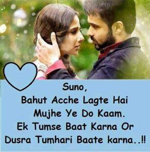 Latest Hindi Love Romantic Shayari photo