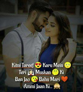 Latest Hindi Love Romantic Shayari pics hd