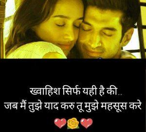 Latest Hindi Love Romantic Shayari photo for whatsapp