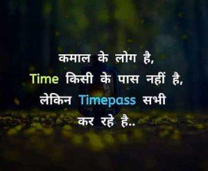 Latest Hindi Love Romantic Shayari photo hd