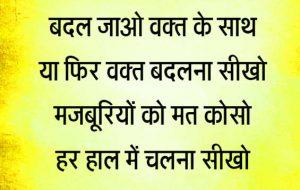 Latest Hindi Love Romantic Shayari download