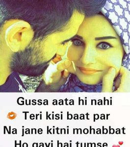 Latest Hindi Love Romantic Shayari for girlfriend
