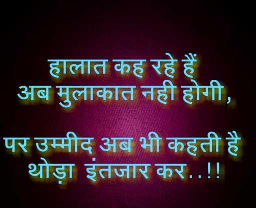 Love Romantic Shayari Images