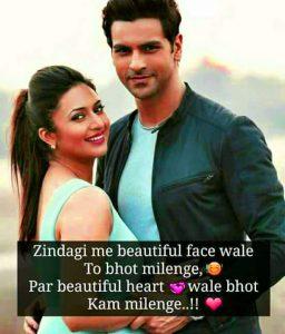 Beautiful Love Shayari Images wallpaper hd download