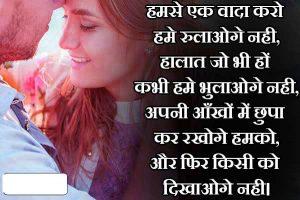 Love Shayari ImagesBeautiful Love Shayari Images photo download