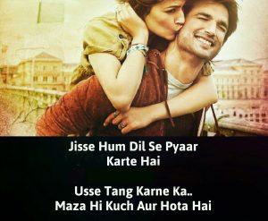 Beautiful Love Shayari Images hd