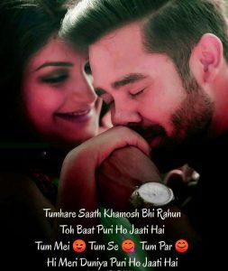 Beautiful Love Shayari Images for lover