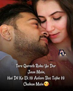 Beautiful Love Shayari Images for whatsapp