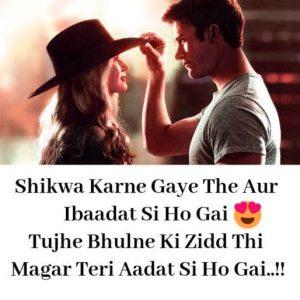 Beautiful Love Shayari Images wallpaper pics hd