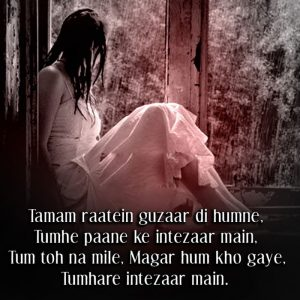 Beautiful Love Shayari Images wallpaper pics