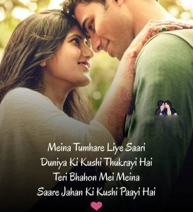 Beautiful Love Shayari Images download hd