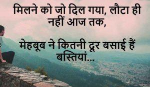 Maut Shayari In Hindi Images Download