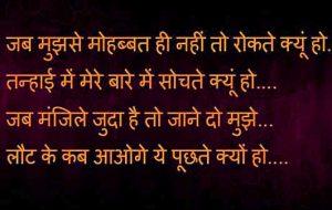 Maut Shayari In Hindi photo Pics Wallpaper Download