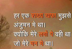 Maut Shayari In Hindi Images Wallpaper HD Download