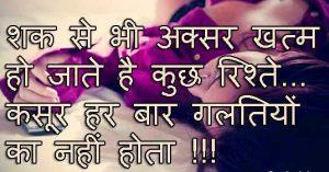 Maut Shayari In Hindi Wallpaper Pics pictures Download