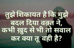 Maut Shayari In Hindi Images Wallpaper photo Download