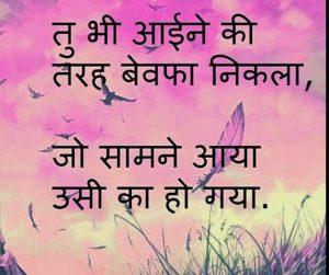 Maut Shayari In Hindi Images Photo Download