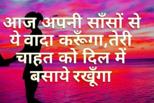 Maut Shayari In Hindi Images Wallpaper Pics Download