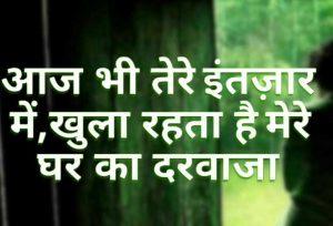 Maut Shayari In Hindi Pics photo Download