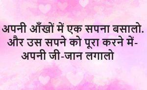 Maut Shayari In Hindi Pics Wallpaper Download