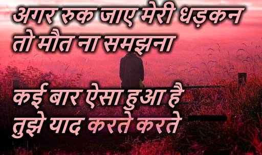 100+ Maut Shayari   Maut Shayari In Hindi Images Download