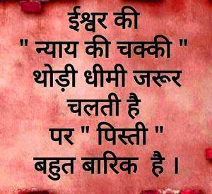 HindiMotivational Shayari Images photo Download Free