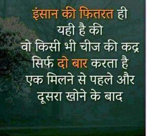 HindiMotivational Shayari Images Pics photo for Whatsapp
