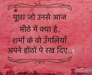 HindiMotivational Shayari Images Photo Wallpaper Download for Student