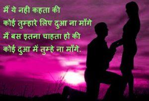 Shayari Hindi Shayari Images pics