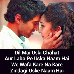 Shayari Hindi Shayari Images picture
