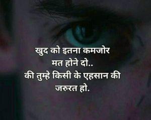 Shayari Hindi Shayari Images wallpaper free