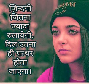 Shayari Hindi Shayari Images photo download