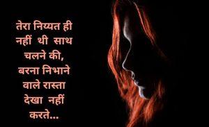 Shayari Hindi Shayari Images photo pics download
