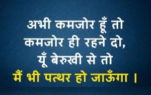 Shayari Hindi Shayari Images picture wallpaper