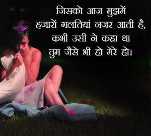 Shayari Hindi Shayari Images for whatsapp