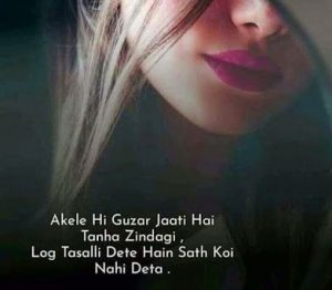 Shayari Hindi Shayari Images wallpaper