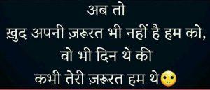 Shayari Hindi Shayari Images pics download