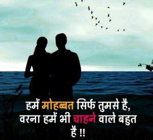 Shayari Hindi Shayari Images download