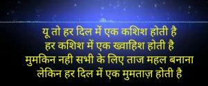 hayari Hindi Shayari Images photo pics download
